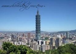 Tour Du lịch Đài Loan | Tour tham quan Đài Bắc – Nam Đầu – Đài Trung (4N4Đ)